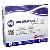 Реумакер Ультра (30к) - аюрведические капсулы при заболеваниях суставов и позвоночника