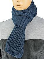 """Чоловічий в'язаний шарф Apex Sport """"STEP"""" в синьому кольорі"""