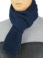 """Однотонний чоловічий шарф Apex Sport """"STEP"""" в темно-синьому кольорі"""