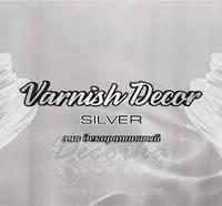 Лак декоративный VARNISH DECOR (GOLD/ SILVER) 1л Эльф декор