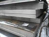 Лист сталь 10ХСНД толщина 10-50 мм