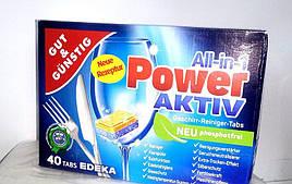 Таблетки для посудомоечных машин G&G Power-Aktiv, 40 шт х 19 г (Германия)