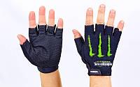 Вело-мото перчатки текстильные MONSTER  (открытые пальцы, р-р L черный)