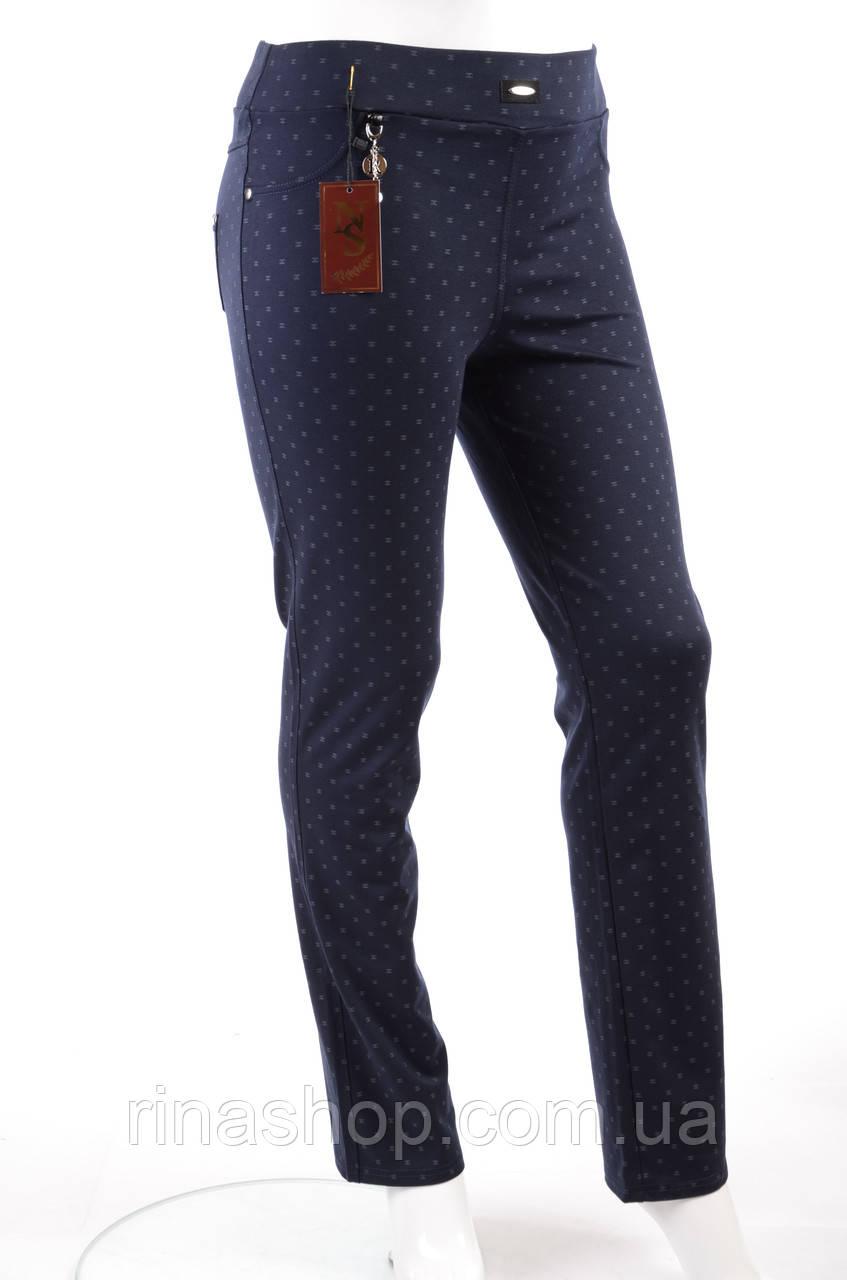 Женские брюки 21.4