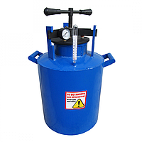 Автоклав газовый на 14 литровых или 20 поллитровых банок