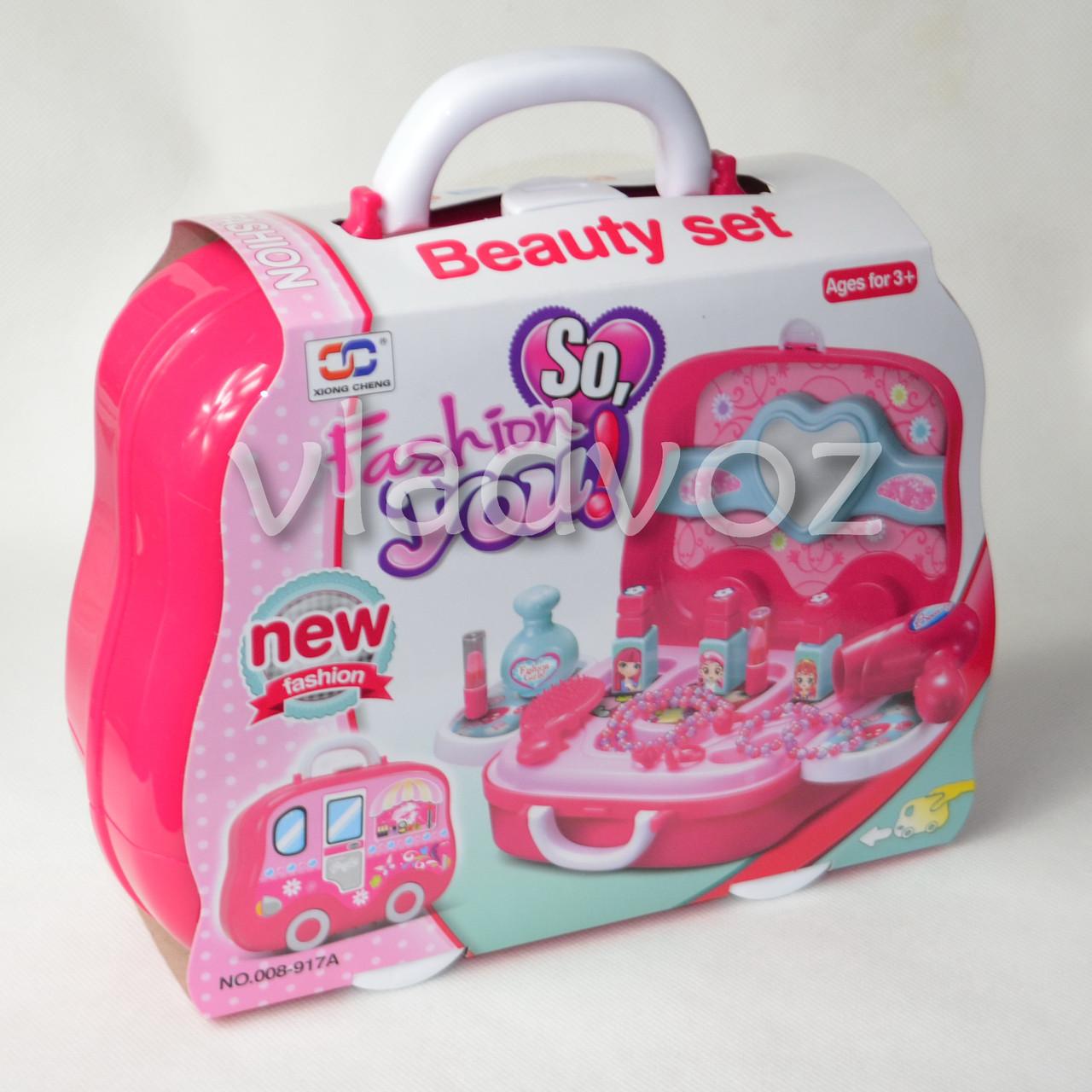 Собранный чемодан Beauty Set набор детской косметики для девочек