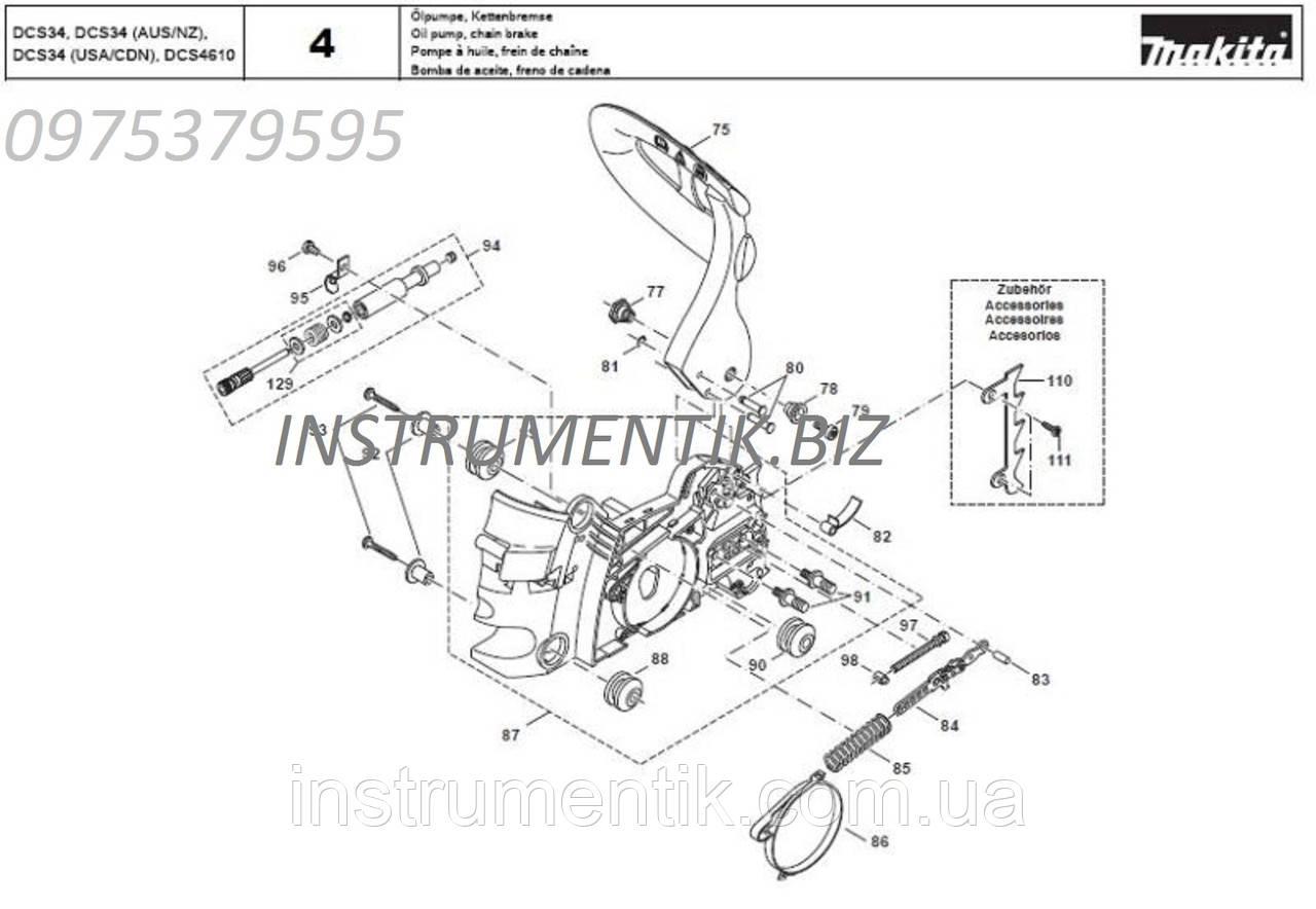 Крышка воздушного фильтр для MAKITA DCS 340, DCS 4610