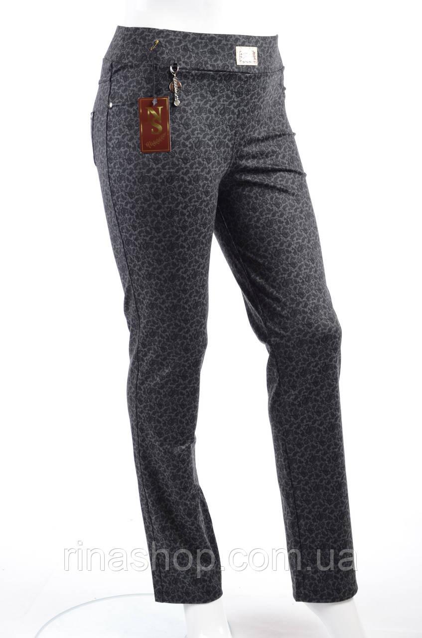Женские брюки 42.1