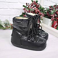 Луноходы зимние угги Moon черные 3913 , зимняя обувь