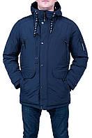 Мужская зимняя куртка темно-синего цвета (Большие размеры). НОВИНКА!