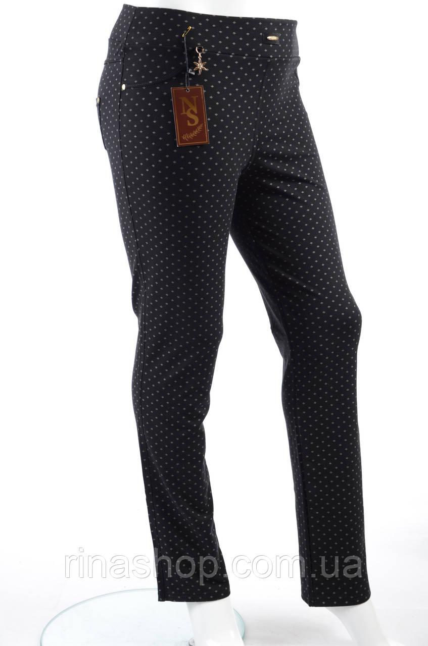 Женские брюки 24.2