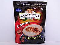 Капучино La Mattina classic 100г