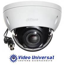 1 Mp HDCVI видеокамера Dahua DH-HAC-HDBW1100R-VF