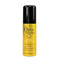 Масло для защиты волос от солнца -Fanola sun protecting oil 115 ml.