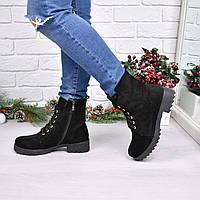 Ботинки женские Mio ЗИМА 3914 36 и 41, ботинки женские