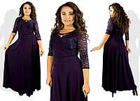Длинное нарядное платье тл352 размеры 48,50,52,54 , фото 1