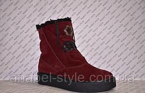 Чоботи зимові з натуральної замші на плоскій підошві шнурівка бордові код 1146, фото 3