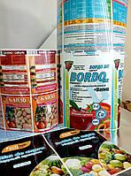 Упаковка для ядохимикатов, для удобрений, для грунтов