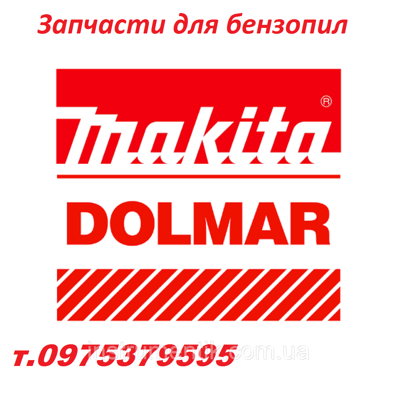 Двигатель для MAKITA DCS 340, DCS 4610