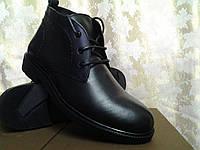 Стильные зимние классические ботинки Rondo