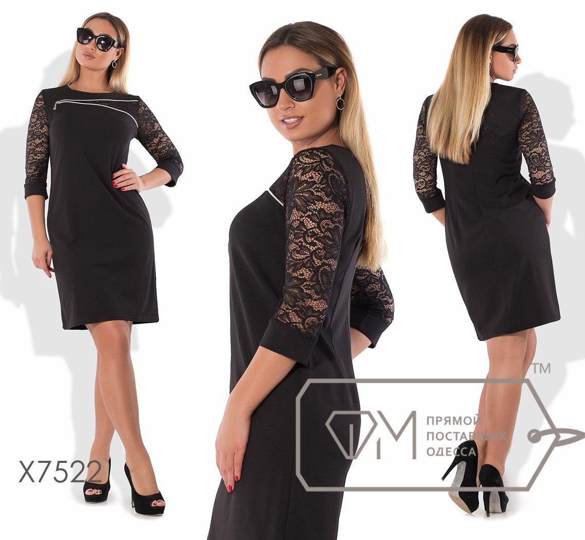 c9fb3642e8d Молодежное платье больших размеров тл363  продажа