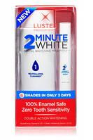Система отбеливания зубов Luster 2 Minute White (CША)