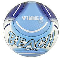 М'яч для пляжного футболу Winner Kid Bech Soccer розмір 4