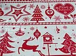 """Лоскут ткани №456 """"Merry Christmas"""" с красными полосками и узором , фото 2"""