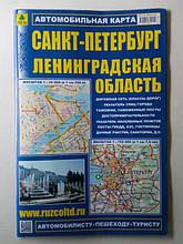 Автомобильная карта  Санкт-Петербург  1 : 35 000   Ленинградская область  1 : 750 000