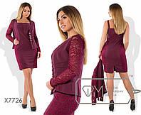 Женские нарядный костюм платье с пиджаком тл372, фото 1