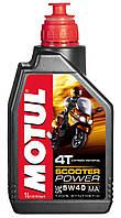 Масло для скутера синтетическое Motul Scooter Power 4T 5W40, 1л