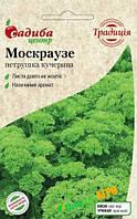 """Семена петрушки кучерявой Москраузе, ранний, 2 г, """"Традиция"""", Германия"""