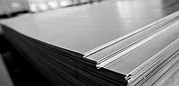 Лист металлический г\к 3 мм 1250х2500