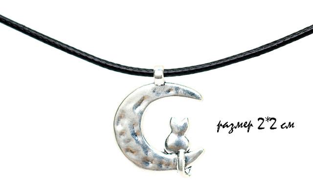 размеры кулона кот на луне