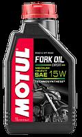 Масло вилочное для мотоцикла Motul Fork Oil Expert Medium/Heavy 15W, 1л