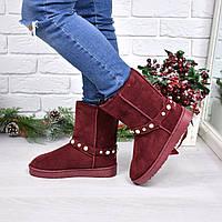 Угги женские Жемчуг Бордо 3915 , зимняя обувь