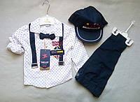 Нарядный детский костюм с бабочкой и кепкой для мальчиков 6-18 мес Турция оптом