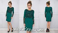 Платье №м70