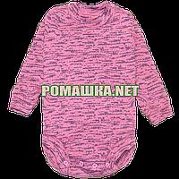 Детский боди со стойкой р. 80-86 с начесом ткань СТРЕЙЧ-ФУТЕР 95% хлопок ТМ Ромашка 3955 Розовый 80