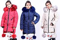 """Зимнее пальто для девочки """"Бубенчик"""" (р.28-36), фото 1"""