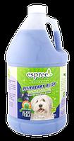 Espree Blueberry Bliss Conditioner, 3,79 л - кондиционер для собак с черникой