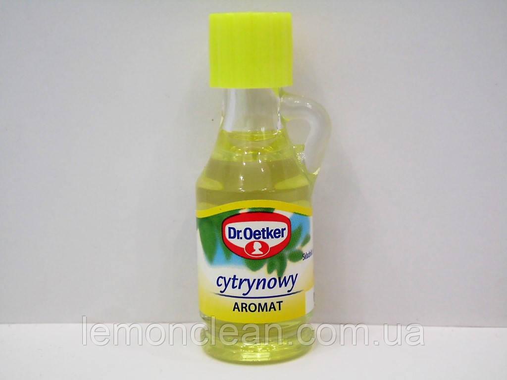 Ароматизатор пищевой Dr.Oetker лимон 9мл