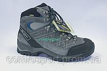 Scarpa Kailash  67052 shark-lake - ботинки для туризма, хайкинга и трекинга
