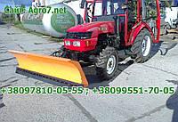 Отвал для трактора Dong Feng DF 404