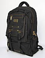 Брезентовый большой рюкзак