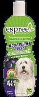 Espree Blueberry Bliss Conditioner, 591 мл - кондиционер для собак с черникой