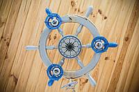 Люстра серая с синим в морском стиле с компасом