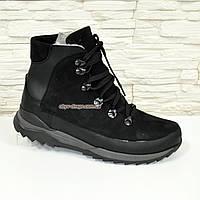 Ботинки мужские зимние BaaS в Украине. Сравнить цены 93976ee7e32b4