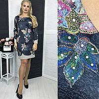 Платье женское тс1246 размеры 50,52,54 , фото 1