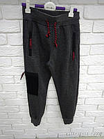 Спортивные теплые штаны на флисе для мальчика